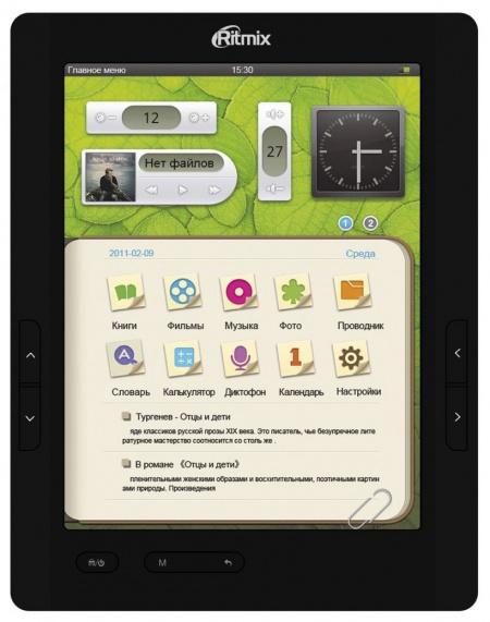 Ремонт электронных книг Ritmix